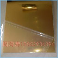覆膜金色铝板