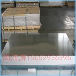 保温防腐铝板